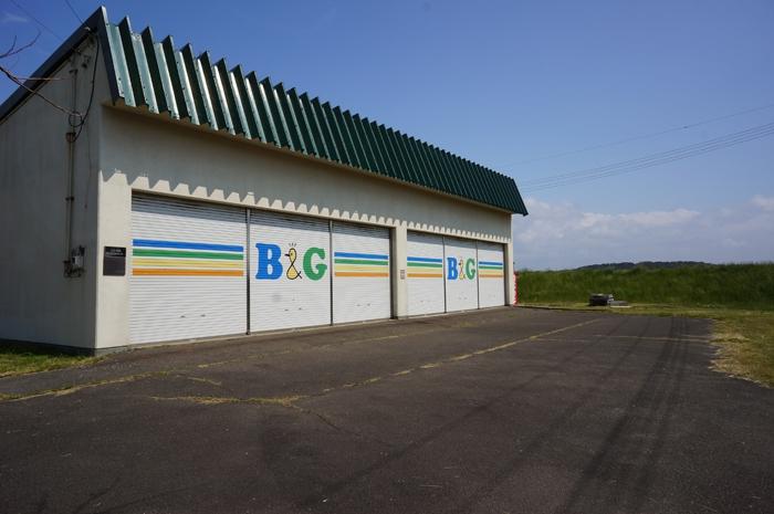 B&G海洋センター艇庫