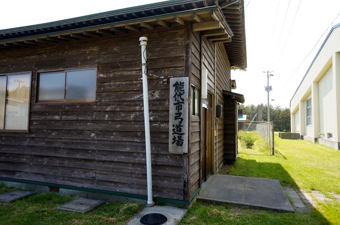 弓道場入口